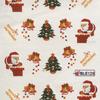 Karácsonyi matrica - akril 10