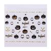 Halloween köröm matrica - JH077 Arany