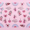 Valentin-napi matrica (TJ097) - ezüst
